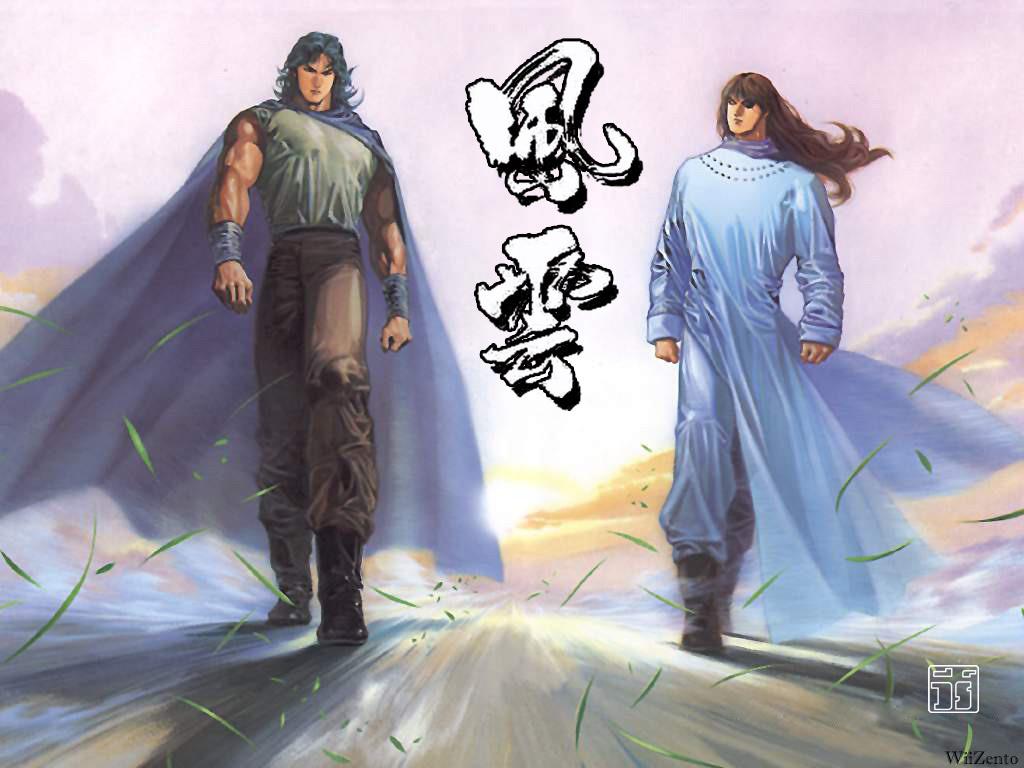 Storm Riders  Zerochan Anime Image Board