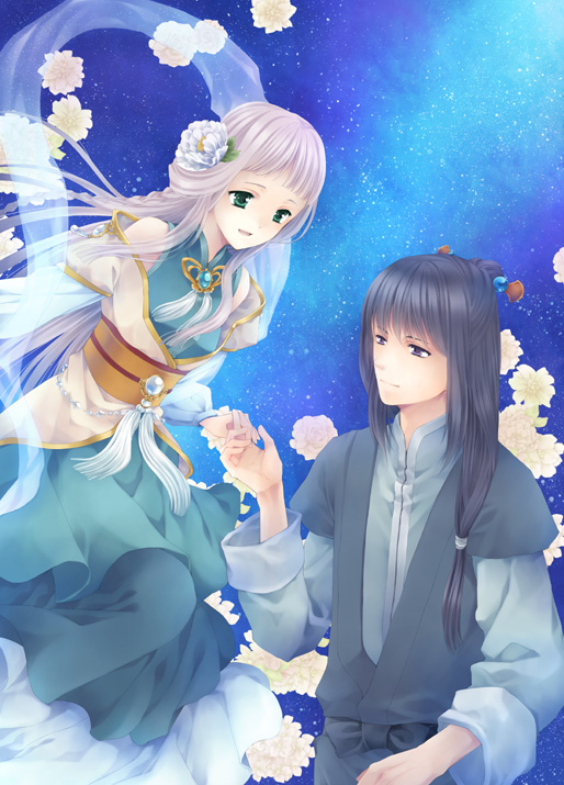 Pokemon Girl Wallpaper Tanabata Mobile Wallpaper 842893 Zerochan Anime Image Board