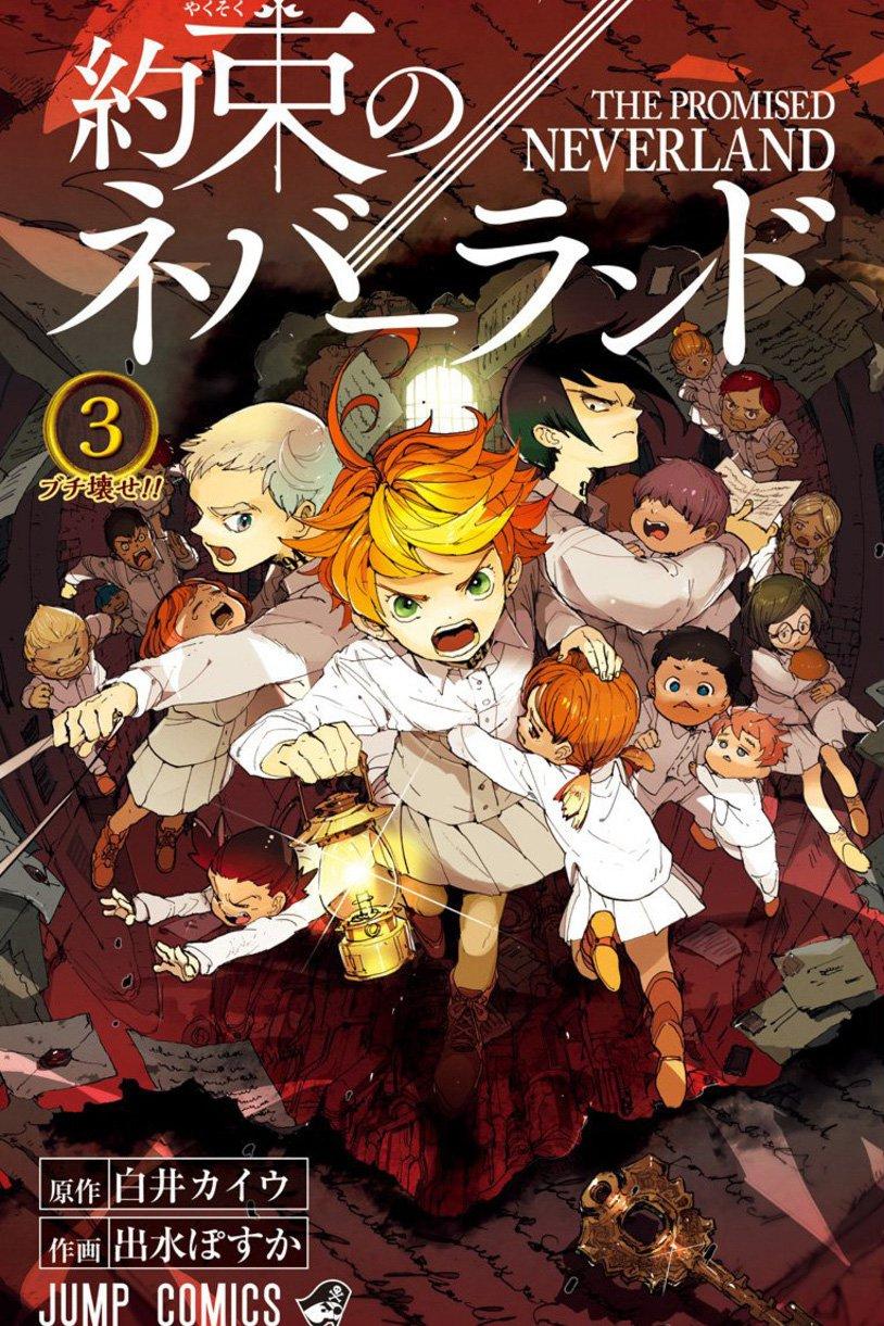 Yakusoku No Neverland 12 Vostfr : yakusoku, neverland, vostfr, Gilda, (Yakusoku, Neverland), Zerochan, Anime, Image, Board