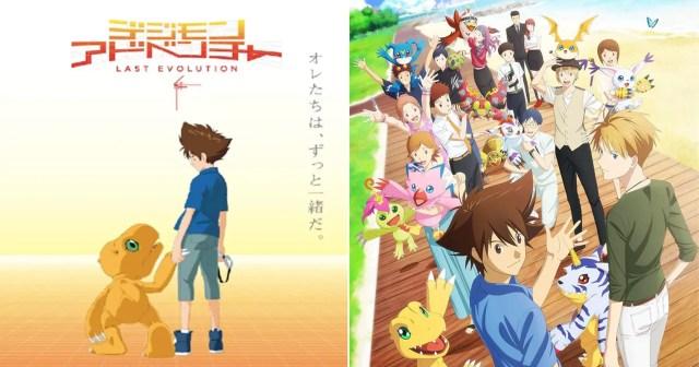 Shout! Factory menunda Perilisan Anime Film Digimon Adventure: Last Evolution Kizuna 2