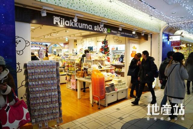 東京一番街亦是港人至愛旅遊地方,地下街內有不同動畫角色專門店。