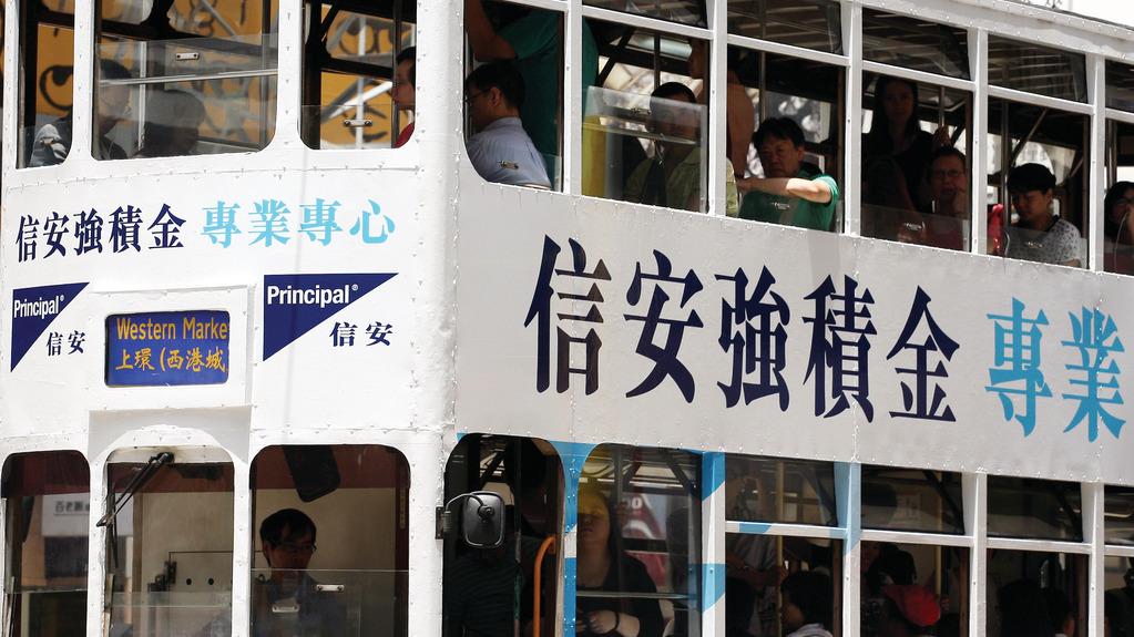 【強積金】信安完成強積金計劃合併 下調管理費 推出兩隻新成分基金 - 香港經濟日報 - 理財 - 理財規劃 - D201029
