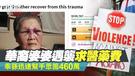 新型冠狀肺炎全球疫情(03月20日 時間18:00) - 香港經濟日報 - 即時新聞頻道 - 國際形勢 - D210320