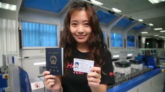 一文看懂 港人申領內地居住證辦法與便利 - 香港經濟日報 - 中國頻道 - 社會熱點 - D180816
