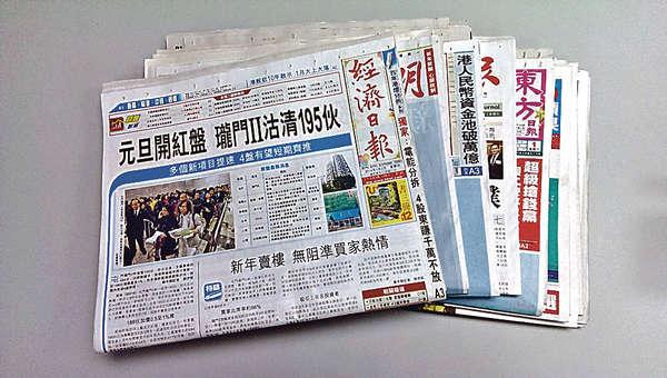 黛安 - 《經濟日報》公信力 冠絕中文報章 - 香港經濟日報 - 報章 - 要聞 - D140103