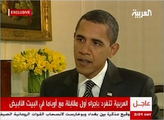 on arab tv network