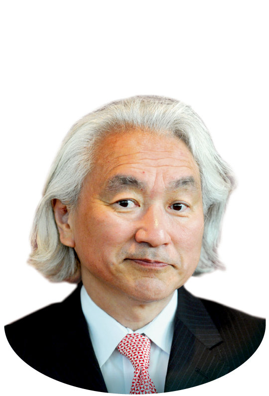 Opinion   Michio Kaku - The New York Times