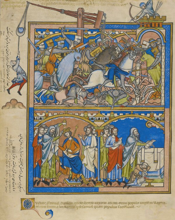Exhibitions Of Medieval Biblical Masterworks
