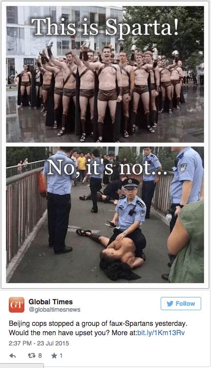 """北京警方三里屯大勝""""斯巴達人"""" - 紐約時報中文網"""