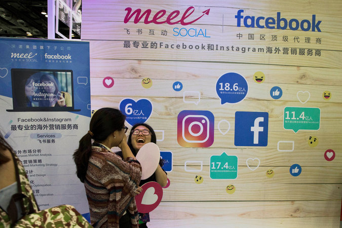 merlin 121373417 41fbf308 9f6f 436b 8911 92c3830969aa master675 - China Spreads Propaganda to U.S. on Facebook, a Platform it Bans at Home