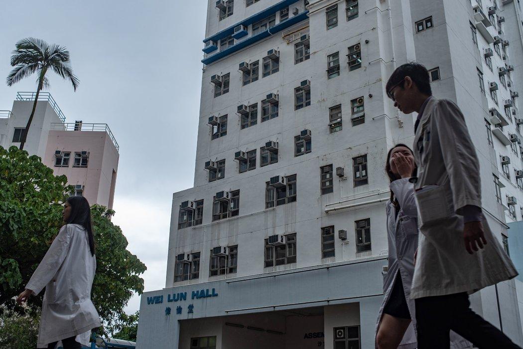 香港大學一名教授涉嫌殺妻 - 紐約時報中文網