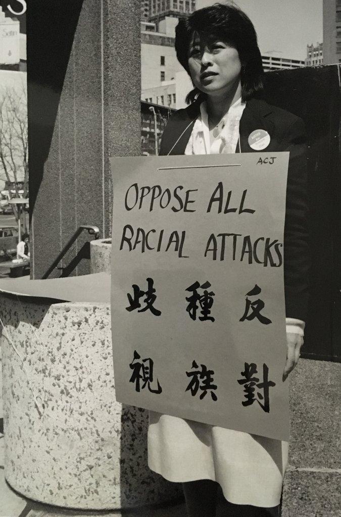 從難民到「模範少數族裔」:一批美國人的上海根 - 紐約時報中文網