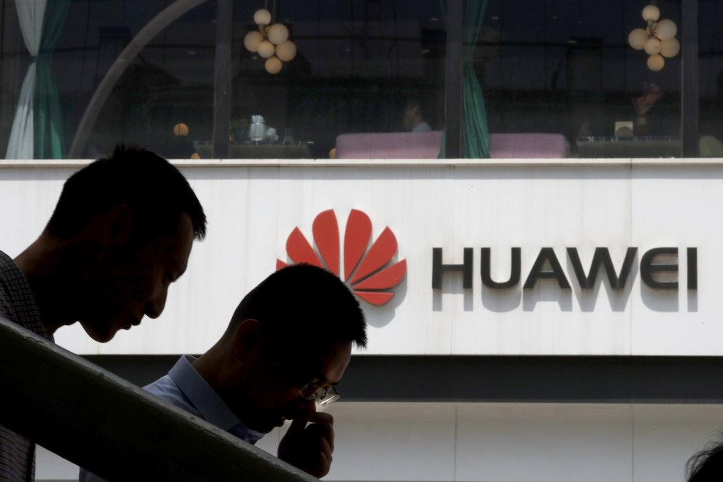 美科技公司敦促川普允許恢復向華為供貨 - 紐約時報中文網