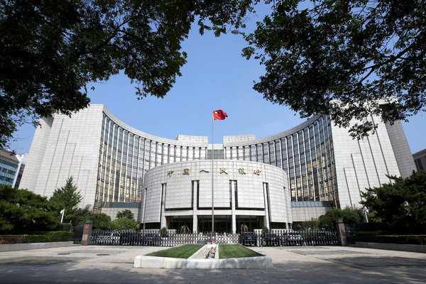 China Injects 126 Billion Into Its Slowing Economy The