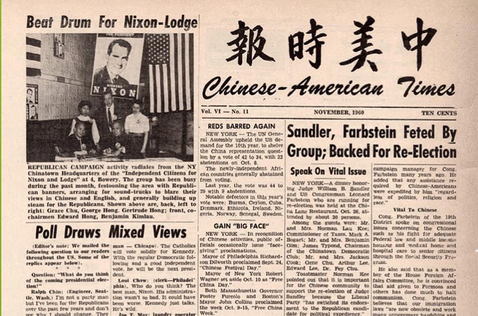 紐約華埠英文報紙先驅鄭玉安逝世 - 紐約時報中文網