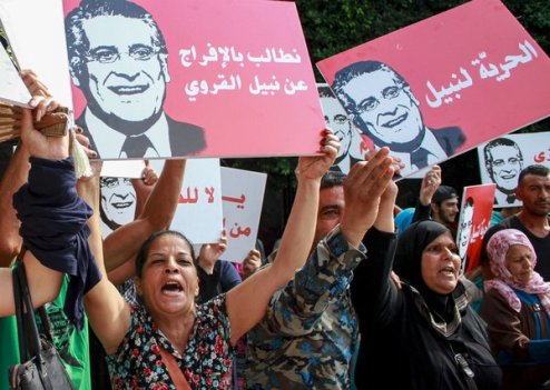 Image result for Tunisian presidential candidate released from prison