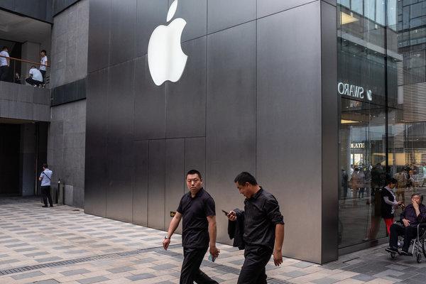中國是如何獲得美國商業機密的? - 紐約時報中文網