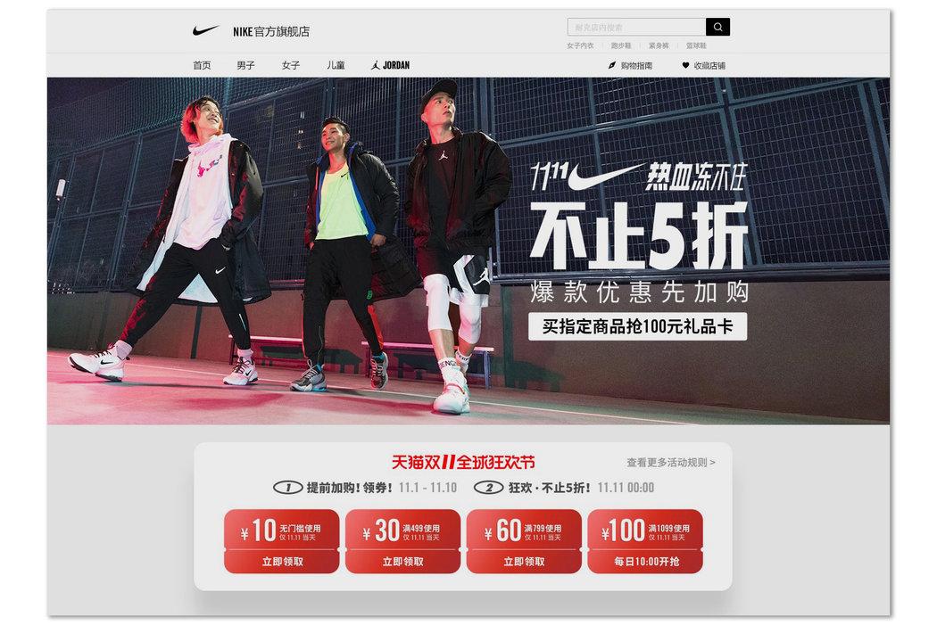 """面對""""雙11""""狂歡,美國公司的謹慎和不安 - 紐約時報中文網"""