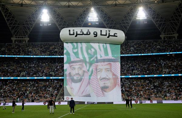 La Liga Chief Claims Saudi Arabia Is Using Sports To
