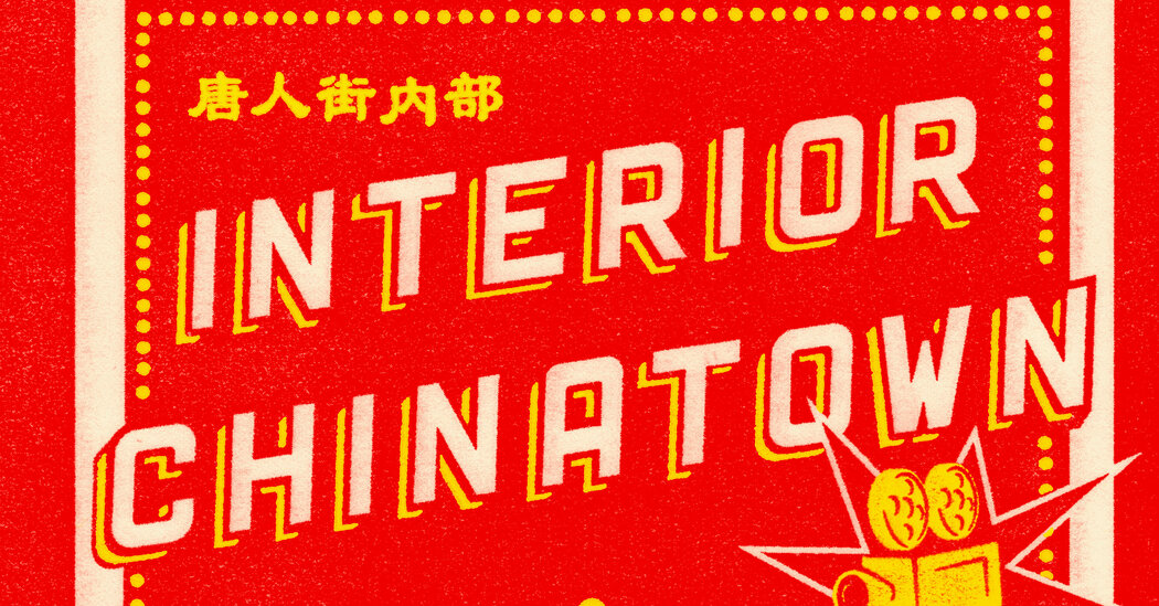 Discover interior chinatown as it's meant to be heard, narrated by joel de la fuente. Charles Yu Talks About Interior Chinatown The New York Times