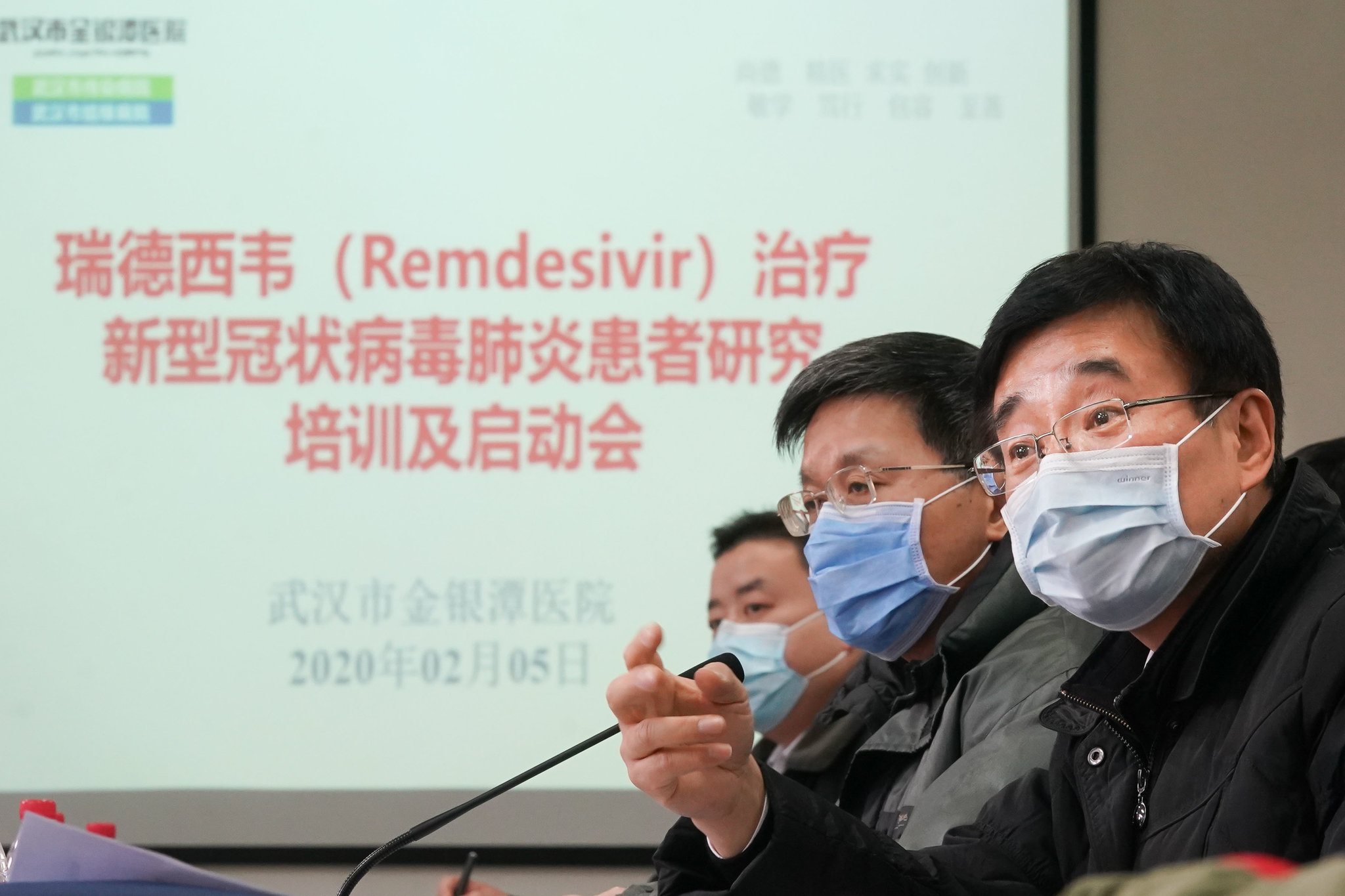 China Begins Testing an Antiviral Drug in Coronavirus Patients ...
