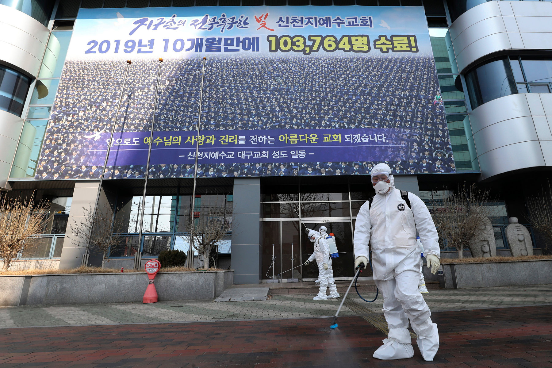 Shadowy Church Is at Center of Coronavirus Outbreak in South Korea ...