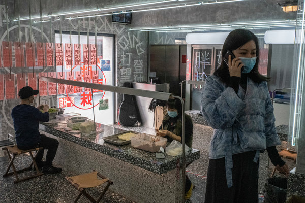 As Coronavirus Slams Small Business, a Noodle Shop Fights for Life ...