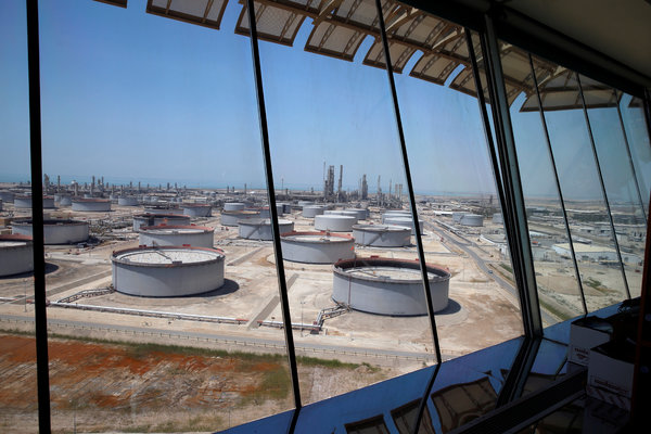 Saudi Aramco's Ras Tanura oil refinery and oil terminal. Shares of Saudi Aramco fell on Sunday below their initial public offering price for the first time.