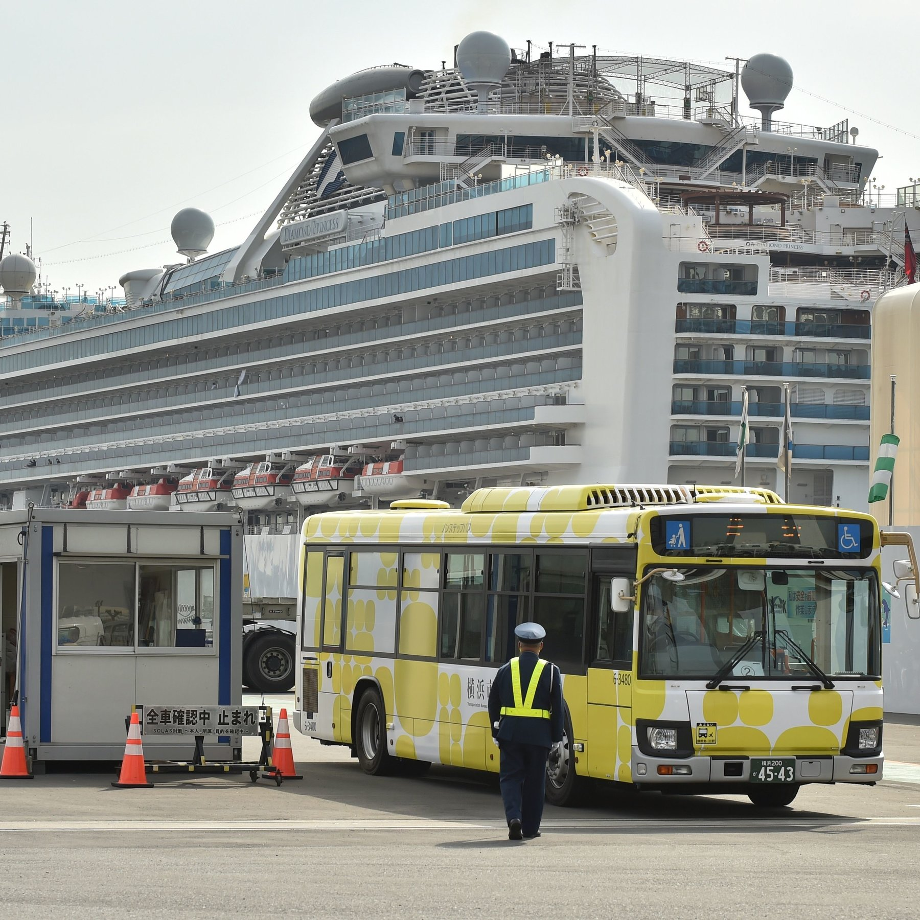 Japan Reports 2 Deaths Among Cruise Ship Passengers - The New York ...