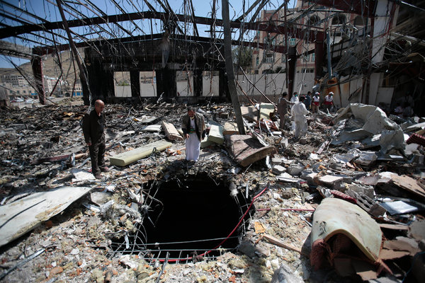 A Saudi-led bombing of a funeral hall in Sana, Yemen, in 2016 killed at least 140 people and injured another 500. A bomb shard was linked to the American company Raytheon.