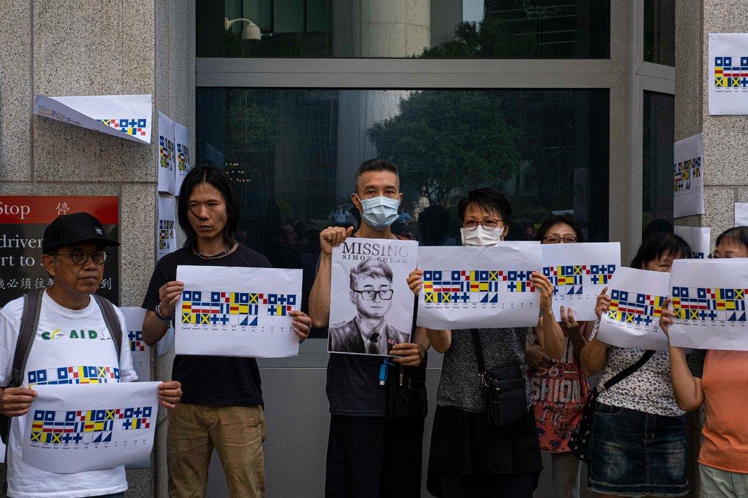 英國駐香港領事館前僱員鄭文傑獲英國庇護 - 紐約時報中文網