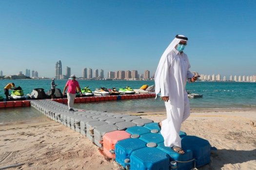 In May, Amnesty International found security flaws in a virus-tracing app that people in Qatar are required to use. The government updated the app to bolster security.