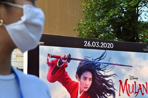"""""""Mulan"""" was supposed to arrive in theaters on Aug. 21 after being pushed back several times already."""