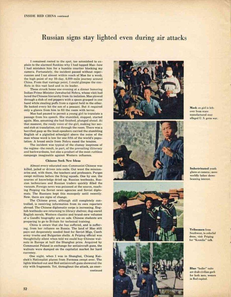 父亲的作品,包括为一家加拿大电视广播公司做的报道的文字记录,以及一篇发表在《形象杂志》(Look Magazine)1955年3月8日刊的文章。