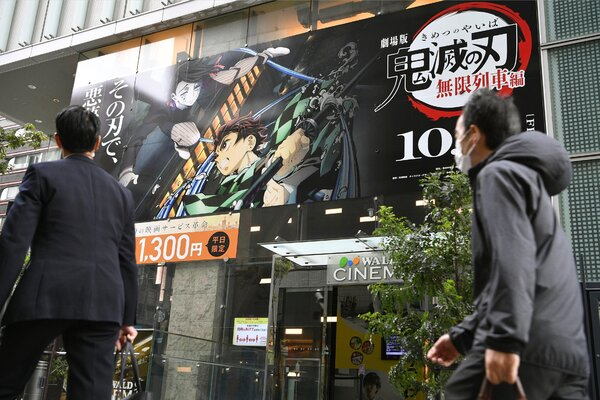 """A sign for the movie based on the popular Japanese manga """"Demon Slayer"""" at a Tokyo theater last week."""
