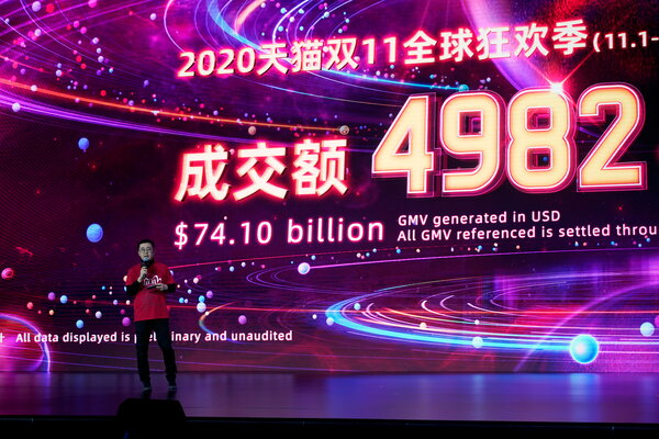 A media event for Alibaba's Singles' Day shopping festival. The Chinese government unveiled new proposals this week to rein in the power of Alibaba and other tech giants.