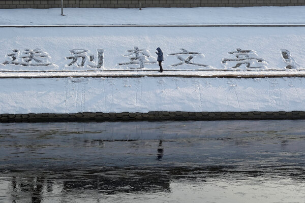 A memorial to Dr. Li Wenliang carved into the snow of a Beijing riverbank in February. Dr. Li, whose warnings about the severity of the coronavirus were silenced, died from Covid-19.