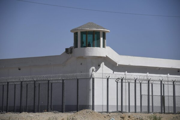 A high-security facility on the outskirts of the city of Hotan in 2019.