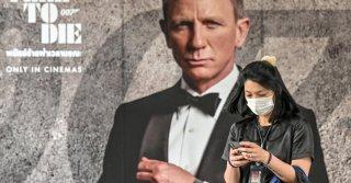 James Bond, Meet Jeff Bezos: Amazon Makes .45 Billion Deal for MGM
