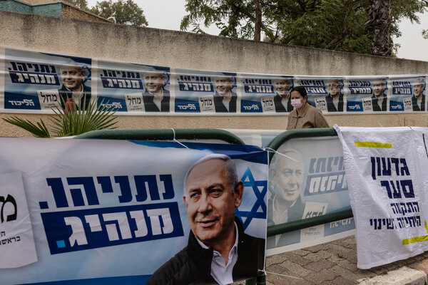 Likud party election campaign banners of Prime Minister Benjamin Netanyahu on election day.