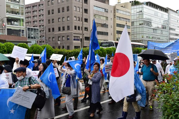 Protesters from Japan's Uyghur community in Osaka in 2019.