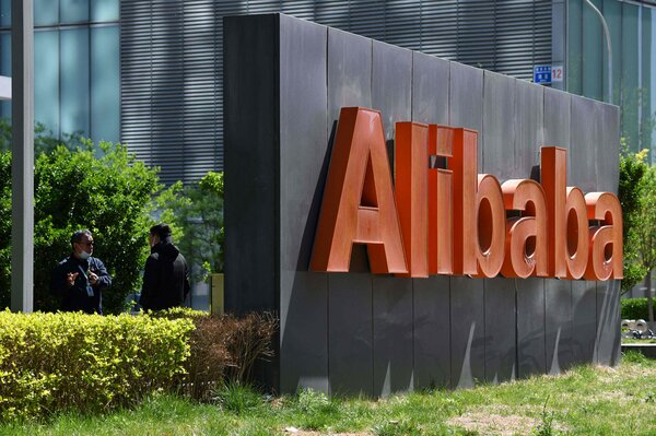 The Alibaba offices in Beijing.The company was one of nearly three dozen ordered to ensure compliance with China's antimonopoly rules.