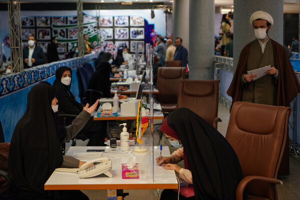 Officials registering presidential candidates in Tehran.