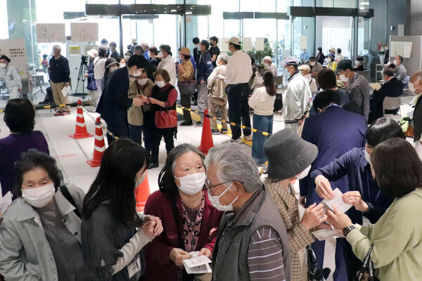 Signing up for vaccinations in Kochi, Japan, last month.