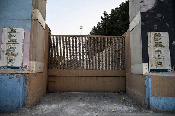 The entrance to the United States embassy in Kabul after staff were evacuated to the airport on Sunday.