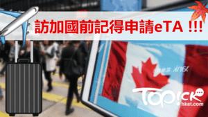 非港澳出生港澳永久居民即日起可網上辦臺證 - 香港經濟日報 - TOPick - 新聞 - 社會 - D170208
