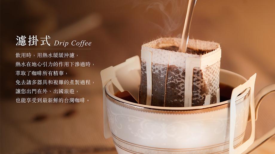 咖啡掛耳包掀致癌恐慌 臺灣實測大發現 - 香港經濟日報 - TOPick - 新聞 - 社會 - D160922