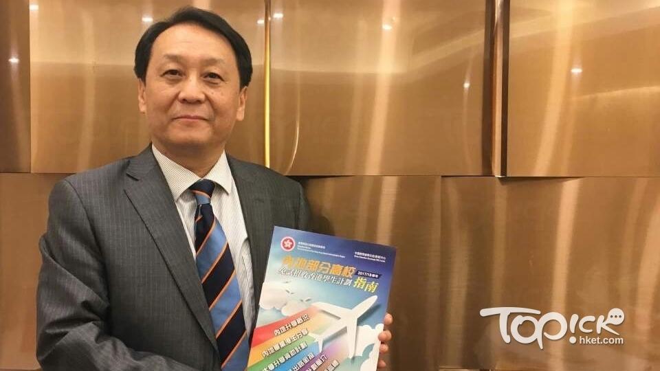 內地升學人數升 醫學是首選科 - 香港經濟日報 - TOPick - 新聞 - 社會 - D170413