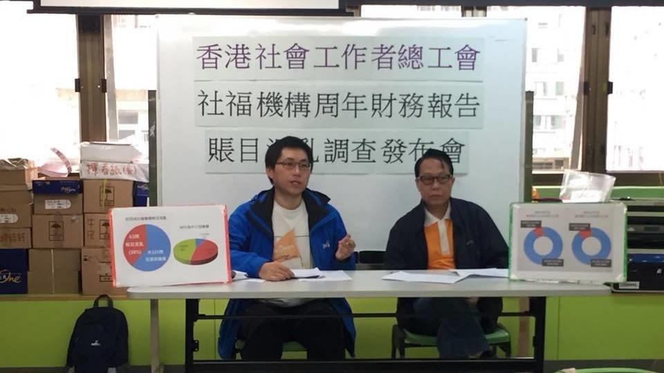 8社福機構雜項比例偏高 佔總營運開支4% - 香港經濟日報 - TOPick - 新聞 - 社會 - D180211