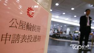 公私營房屋落成「七三比」? 林鄭稱如私樓供應斷層亦惹不滿 - 香港經濟日報 - TOPick - 新聞 - 社會 - D180613